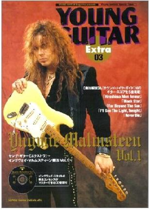 MALMSTEEN YNGWIE YOUNG GUITAR EXTRA 03 VOL1 LIBRO CD ...