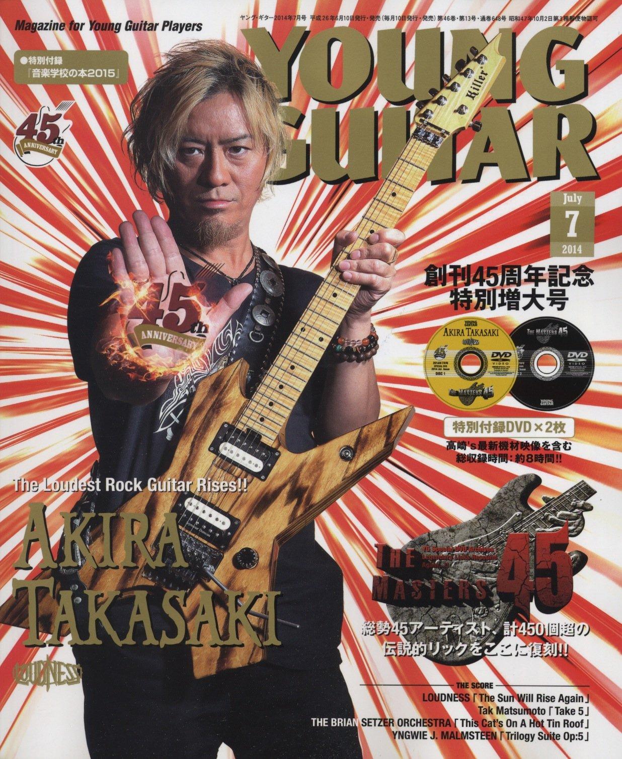 YOUNG GUITAR MAGAZINE BOOK & 20 DVD TABLATURE CHITARRA SPARTITI ...